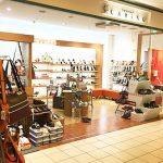 横浜市のmotomachi CARiNO 戸塚店