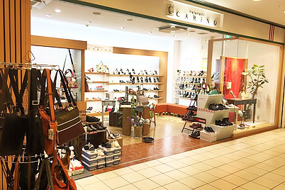 motomachi CARiNO 戸塚店