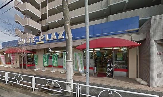 シュープラザ 東久留米店に行って来ました